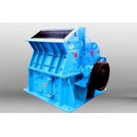 Quality Crusher PFW Series Horizontal Complex Crusher for sale