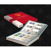 Buy cheap Excellent book printing products album album high-end Album Book coin collecting books from wholesalers
