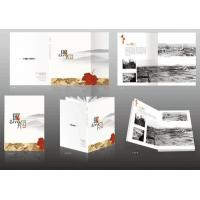 Buy cheap The Wuxi book of remembrance, classmates, anniversary album, album, celebration commemorative book p from wholesalers