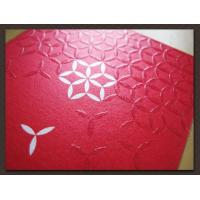 Buy cheap The UV sample printing embossing process, UV process, concavo convex process, UV cover, cover concav from wholesalers