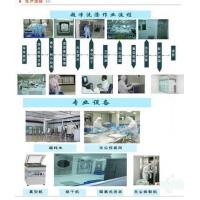 Quality Clean-room garment laundry for sale