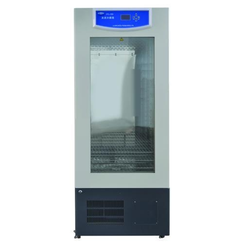 Buy Blood freezer at wholesale prices