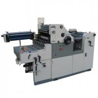 Quality Glue binding machine offset printing machine for sale