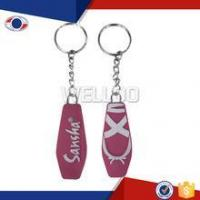 Quality Double sided embossed pvc keyring for sale