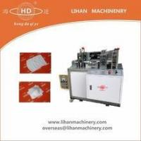 automatic non-woven cup mask cover making machine
