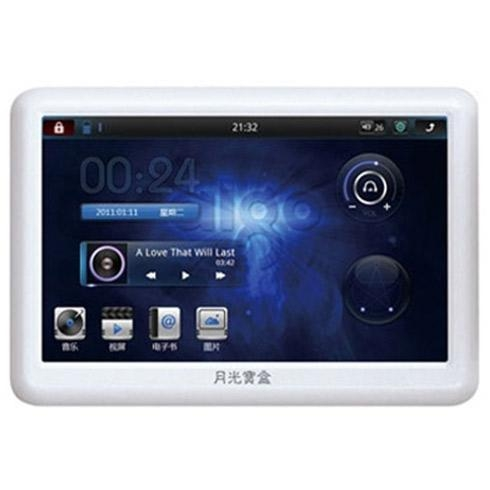 China Digital Players The Patriot moonlight box PM5959FHD Touch special 399