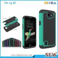 Quality PC+Silicone Rugged Durable Football Pattern Back Cover Case For LG K4 for sale