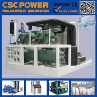 Factory Audit !!! 6T industrial ice machine from CSCPOWER