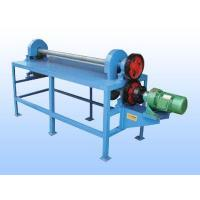 Quality waste paper pulping equipment waste book edge cutter for sale