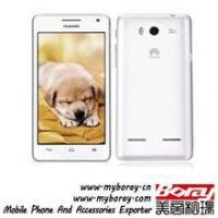 factory prices Huawei U9508 gsm mobile phone