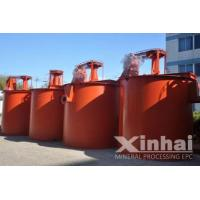 Quality High Efficiency Agitation Tank for sale
