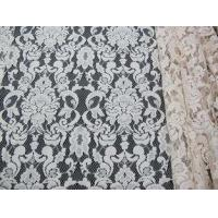 Quality BreathableCotton Nylon Lace Fabric Trimming Lace For Lingerie SYD-0014 for sale
