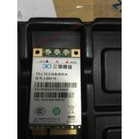 Quality GPS Modules LM9115 for sale