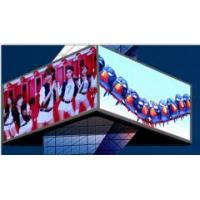 Quality RGBLEDDisplay RGB LED displays screen outdoor Commercial advertising LED displays for sale