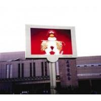 Quality RGBLEDDisplay waterproof LED Displays rental led advertising screen p8 full color for sale