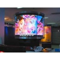 Quality RGBLEDDisplay outdoor Commercial LED Displays advertising digital display screens 3528SMD for sale