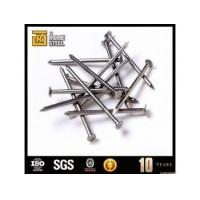 Quality 2 inch common nail/common wire nails price for sale