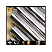 Quality 304 round stainless steel pipe manufacturer for sale
