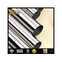 Quality stainless steel pipe price for sale