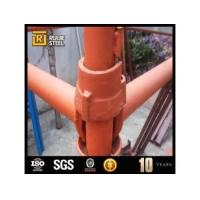 Quality ringlock steel scaffolding system prices for sale