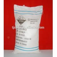 Quality High quality Cas#7646-85-7, Zinc Chloride, Zinc Chloride Anhydrous for sale