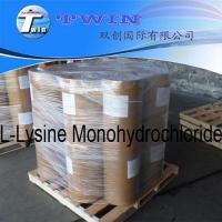 China High quality L-Lysine HCL as food grade chemical on sale