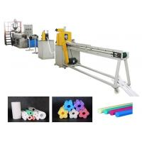 Buy cheap PE Foam Pipe Extrusion Line from wholesalers