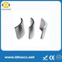 Neodymium Magnet 2015 Strong Arc Wholesale Ndfeb Magnet