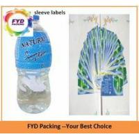 Quality French Sparkling Mineral Water Brands from Manufacturer for sale