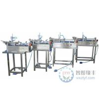 Quality GS-QW Horizontal Pneumatic Filling Machine for sale