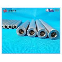 Quality Tungsten Carbide Boring Bar  Carbide Extensions for Milling Machine for sale