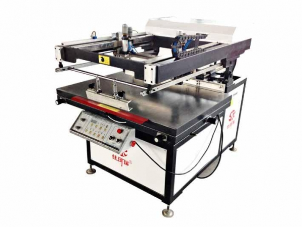 Buy Clothing, footwear printing eq Oblique arm type printing machine at wholesale prices