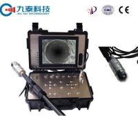 Chemical Reaction Tank Inspection Camera