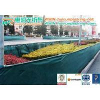 Quality Cold-proof Non-woven Fabric for sale