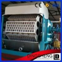 high efficience waste paper pulp molding egg tray fruit tray machine