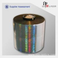 Buy cheap 2.5mm Transparent Hologram Tear Tape for Cigar Packing from wholesalers