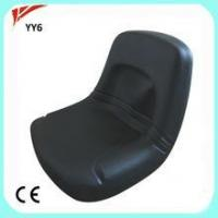 Chinese made Rotary Cultivator waterproof Seat for sale