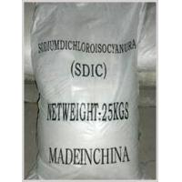 Quality sodium dichloroisocyanurate for sale