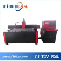 Quality Hot sale and cheap Jinan Lifan PHILICAM fiber metal laser cutting machine for sale