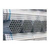 Buy cheap Galvanized Scaffolding Pipe from wholesalers
