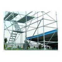 Buy cheap Ringlock Scaffold from wholesalers