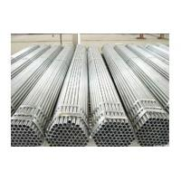 Buy cheap Scaffolding Pipe Galvanized steel pipe from wholesalers