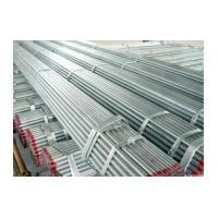 Buy cheap Pre-Galvanized Scaffolding Steel Pipe from wholesalers