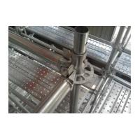 Buy cheap Q345 Q235 Galvanized Steel Multidirectional Rosette Layher Ringlock Scaffolding from wholesalers