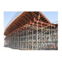 Buy cheap Tubular Steel Ringlock Scaffolding from wholesalers