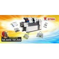 Quality HT262 two color offset printing machine for sale