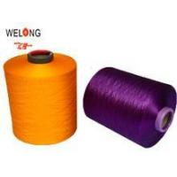 Dope dyed DTY polyester texturized yarn 150/48