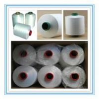 Quality 200D DTY microfiber yarn for sale
