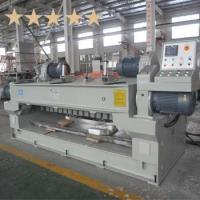 Buy cheap Veneer Rotary Lathe Product name:New 80m/min 8ft Spindless Rotary Lathe from wholesalers