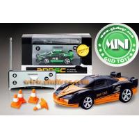 Quality ITEM NO.GHD96046 1:52 MINI RC CAR for sale
